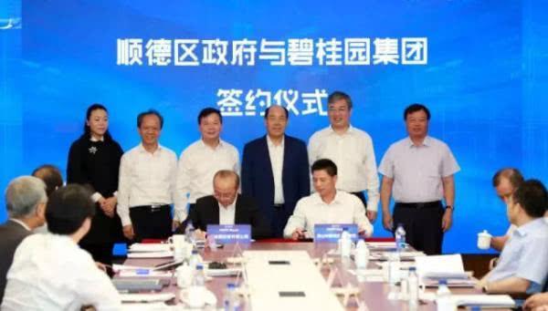 碧桂园13亿竞得顺德23万平米土地 将建机器人谷