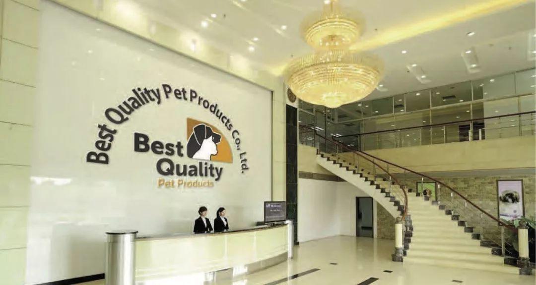 新禾集团宣布收购外企BEST QUALITY