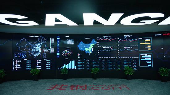 腾讯云联手找钢网 共推B2B领域交易型SaaS平台