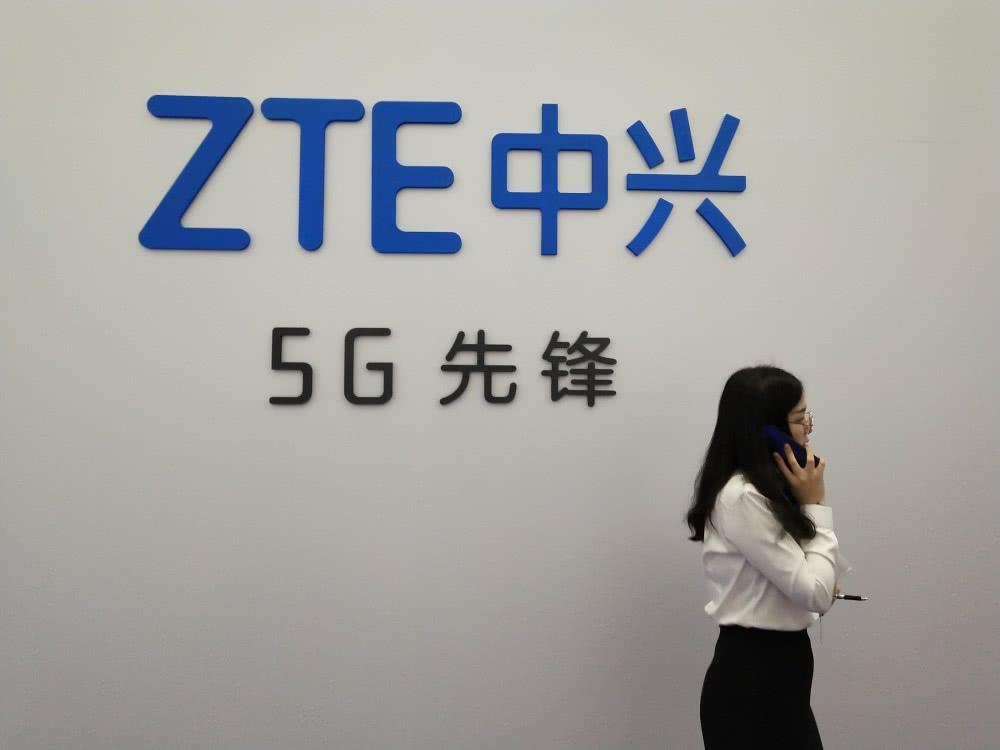 解读5G核心网四大特征 中兴通讯已具备试商用能力