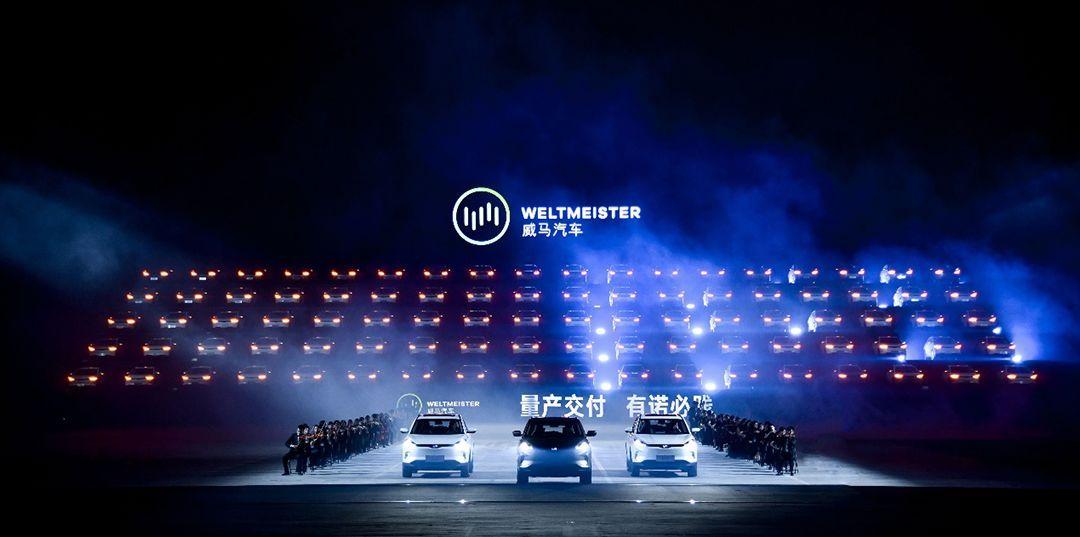 威马汽车举办了其首款量产车EX5的首批新车交付仪式