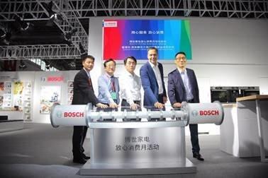 博世家电亮相北京室内装饰和设计博览会,带来了智能家居生活体验
