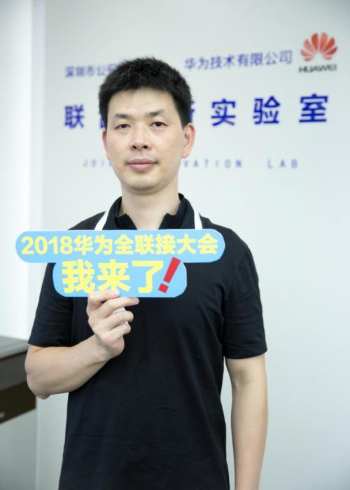 华为+深圳市公安局:用尖端技术为城市创造安全感