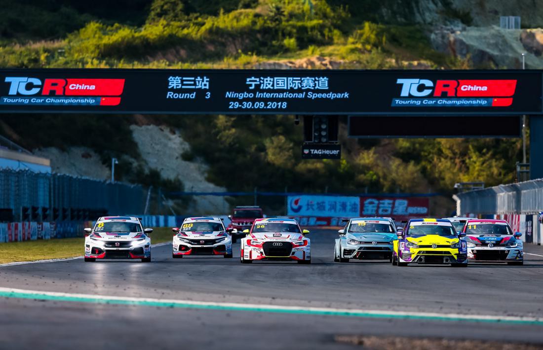 TCR China R3宁波站:何伟权、积萨斯一二回合登顶 耐力赛许家泰/王日�N再封王