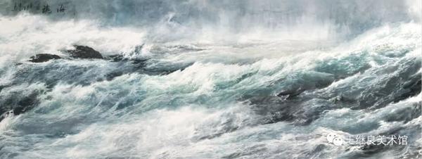 王继良先生海洋画《海魂》赏析