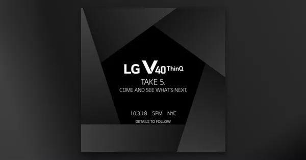LG V40 ThinQ 全球首部五摄手机的照片 - 1