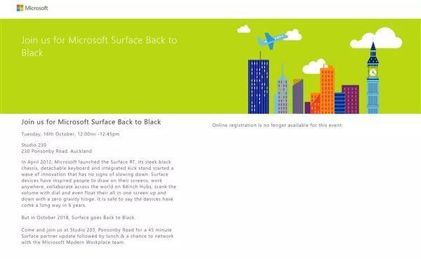微软Surface Pro 6明晨发布:还有神秘新品的照片 - 2