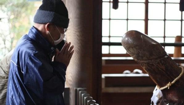 日本的神道生育節,真是開放啊!