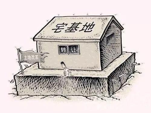 卖出去的宅基地有什么办法再要回来?
