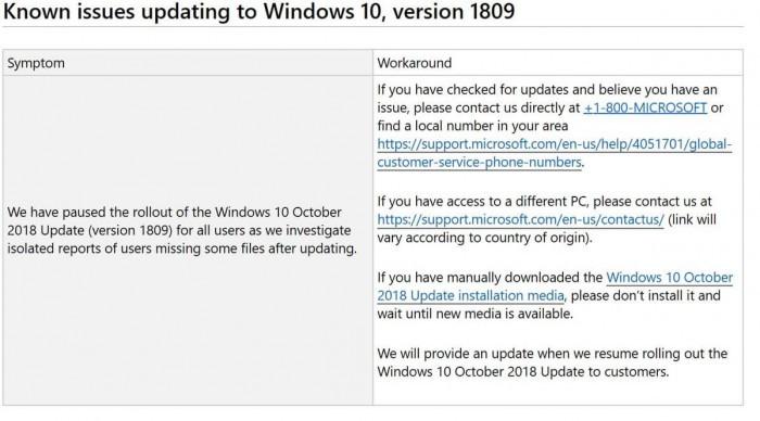 微软提醒丢失数据的Win10用户减少使用PC以等待修复的照片 - 2