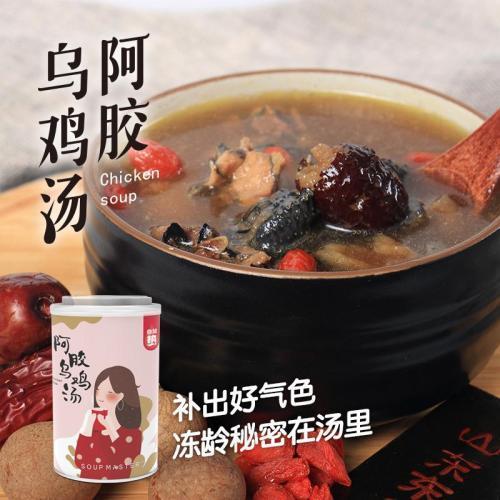 汤先生脸红罐自加热养生汤,8分钟制造有温度的幸福
