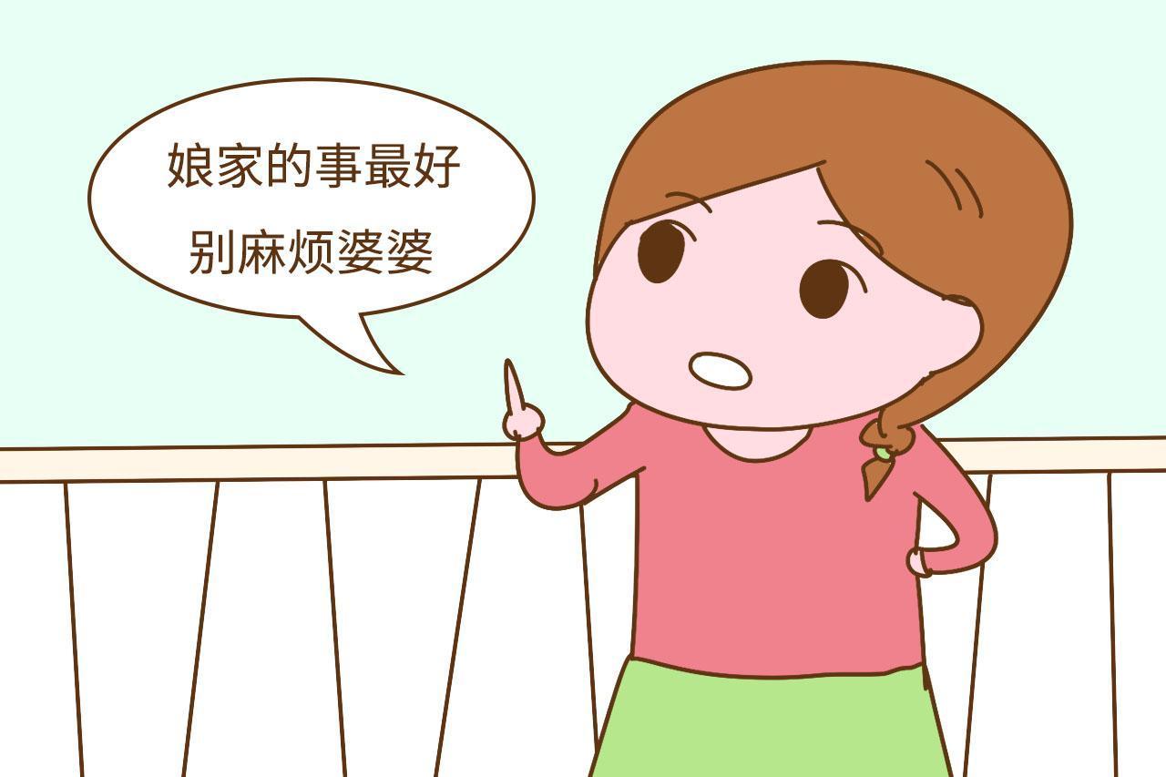 想要避免婆媳矛盾,這幾件事媳婦盡量自己做,你是這樣嗎?