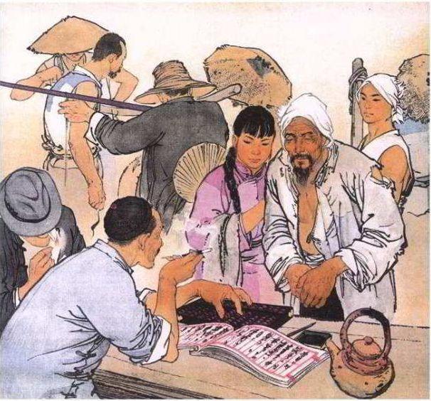 如果民国时期有现金贷,杨白劳就不会死?