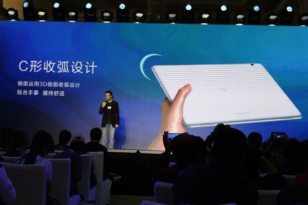 荣耀平板5正式发布:影音利器 支持GPU Turbo的照片 - 4