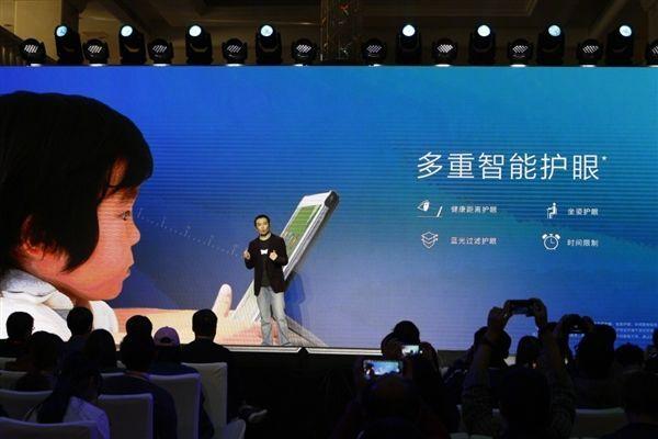 荣耀平板5正式发布:影音利器 支持GPU Turbo的照片 - 5