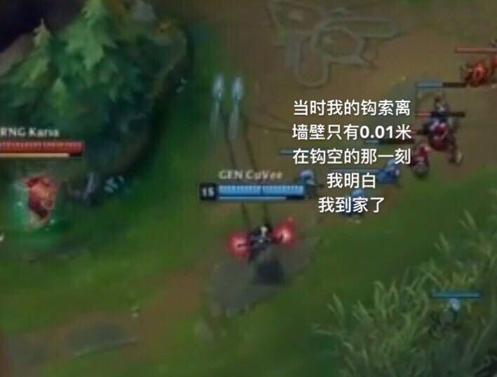 Letme肉身作羊开尺帝!LCK四连败创S赛史上最差纪录!