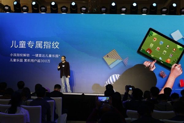 荣耀平板5正式发布:影音利器 支持GPU Turbo的照片 - 6