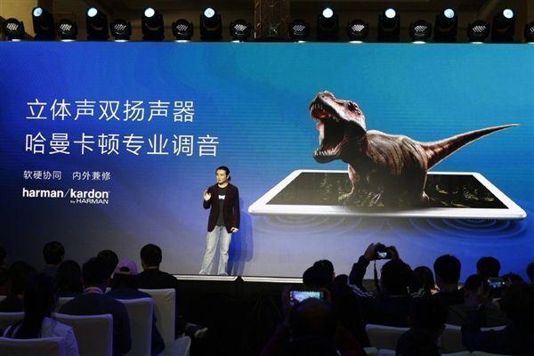 荣耀平板5正式发布:影音利器 支持GPU Turbo的照片 - 3