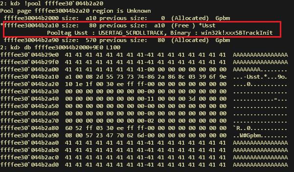 本月补丁星期二微软成功修复Win32k组件的严重零日漏洞的照片 - 4