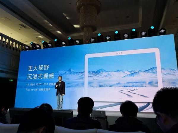 荣耀平板5正式发布:影音利器 支持GPU Turbo的照片 - 2