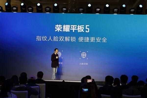 荣耀平板5正式发布:影音利器 支持GPU Turbo的照片 - 7
