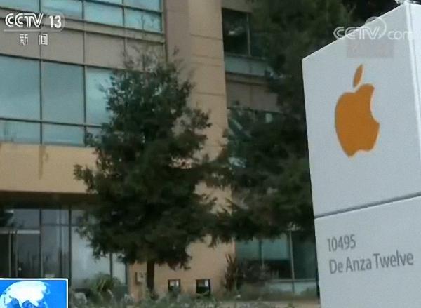 央视调查全国多地苹果手机用户遭盗刷 均为免密支付的照片 - 8