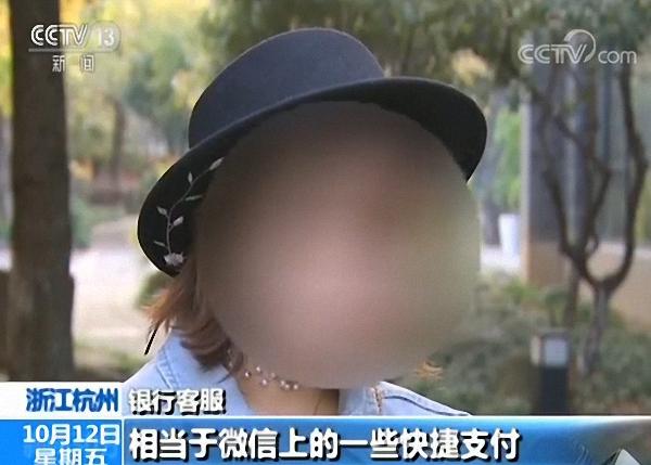 央视调查全国多地苹果手机用户遭盗刷 均为免密支付的照片 - 3