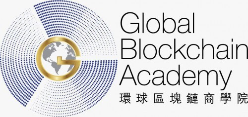 GBA 环球区块链商学院 连繋一带一路 共享无限商机
