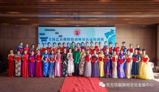 东方华服旗袍文化发展中心连续参与了三大顶级时尚周活动