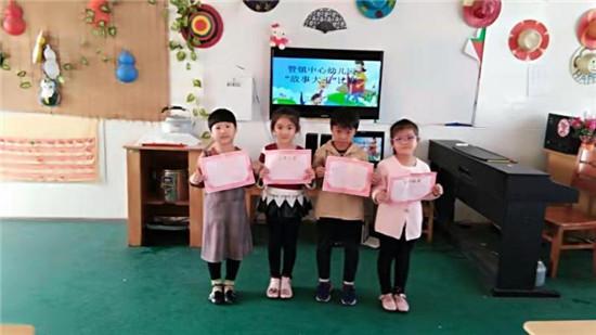 盱眙县管镇镇中心幼儿园举行幼儿讲故事比赛