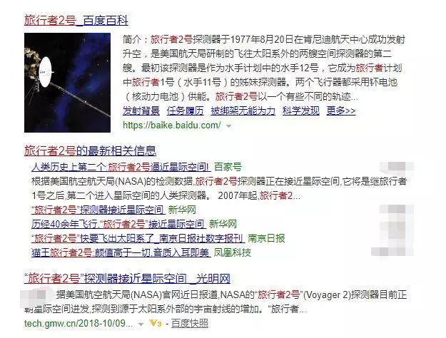 它从北京到上海只要一分多钟,但还是太慢了!的照片 - 2