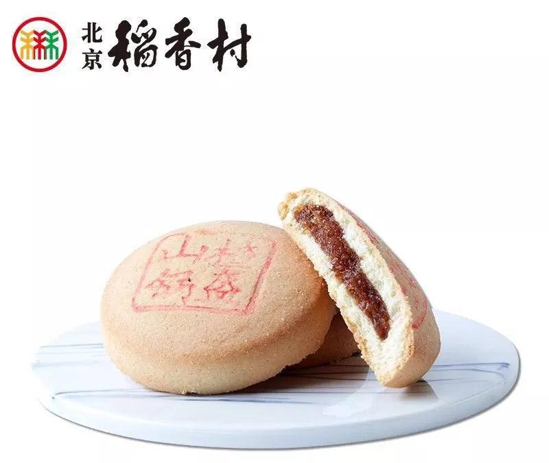 今日财经——稻香村之役!
