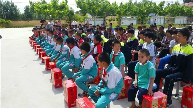 金汇财富北京投资有限公司全力帮扶贫困地区教育