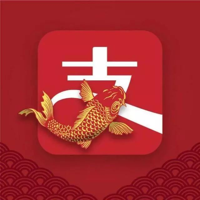 2018年十大網絡用語 2018年網絡流行語排行榜