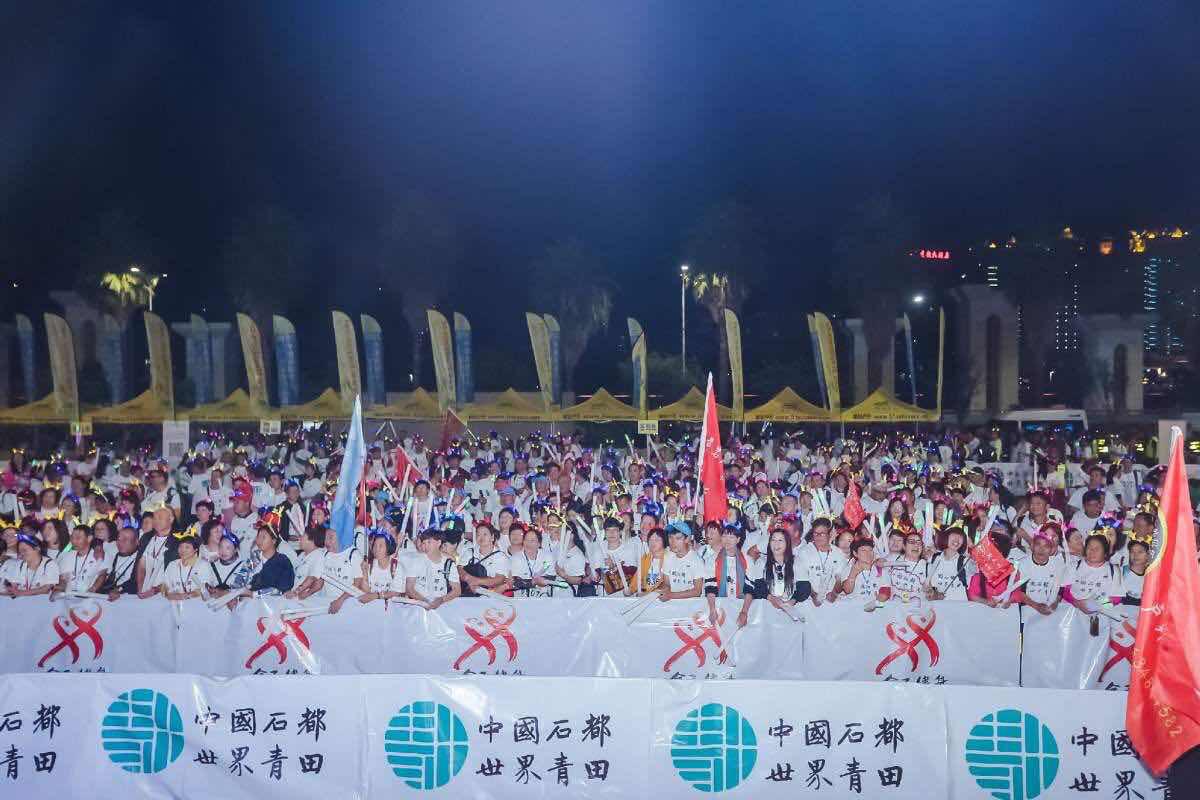 2018青田千人荧光徒步大会圆满落幕 助推侨乡全域旅游发展