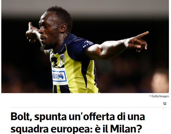 经纪人暗示博尔特未来或赴欧洲 米兰成东家候选
