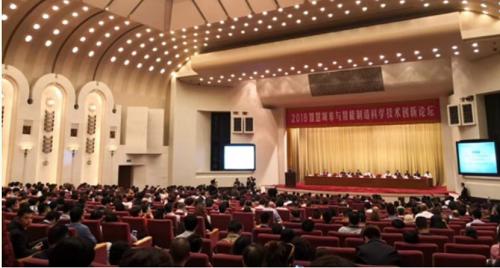 洛客受邀出席第十五届中国科学家论坛荣获两项大奖