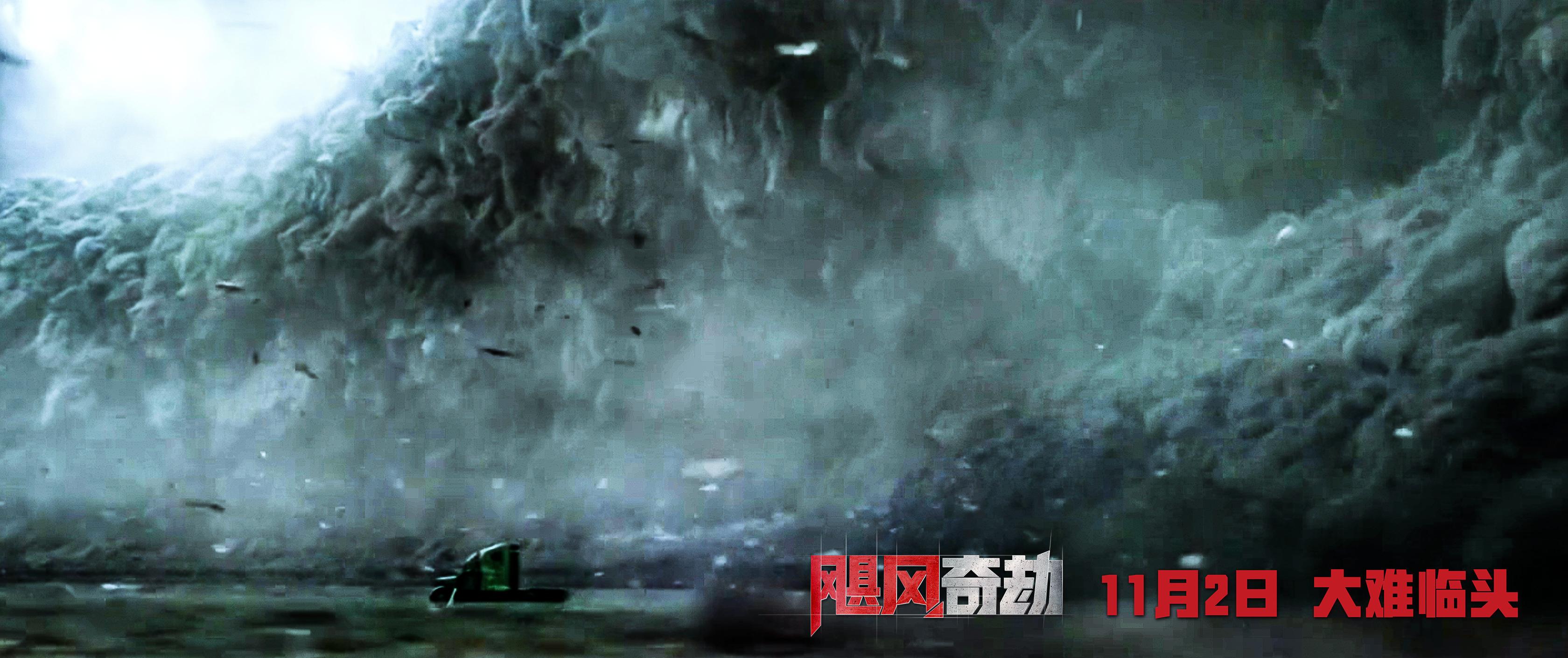 """《颶風奇劫》""""速激1""""導演執導 打造致命S級颶風"""