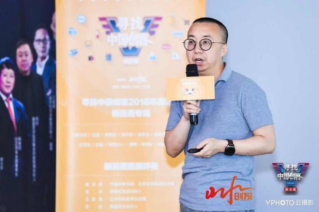 Video++极链科技获2018年度中国创客50强,将亮相世界互联网大会