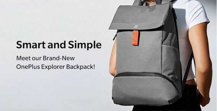 一加官宣Explorer双肩包:简约设计的通勤包