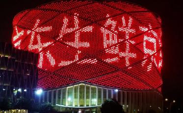 """京东生鲜活色生鲜节点亮十一城地标,只为叫你""""吃好一点""""!"""