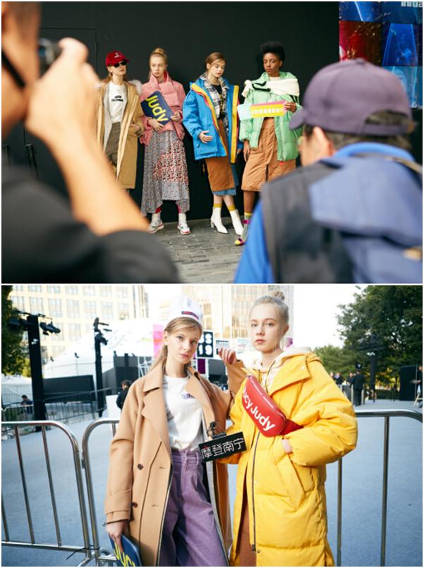 追逐新潮流引领新风尚 JUCYJUDY亮相上海时装周