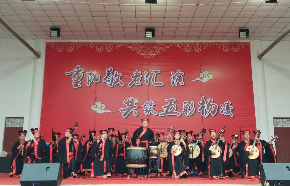 """""""五彩杨凌 金秋重阳""""敬老文艺汇演暨合作交流恳谈活动在杨凌举行"""