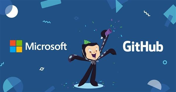 欧盟委员会批准微软收购GitHub:不会伤害开源的照片 - 2