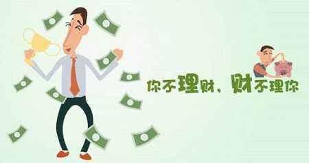 利多威投资:互联网理财如何做到稳健投资,让闲钱不闲