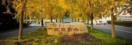 2020-2021年浙江工商大学经济学考