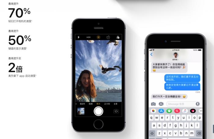 """iPhone XR深度评测:简配""""降""""价,不降的是高端定位的照片 - 26"""