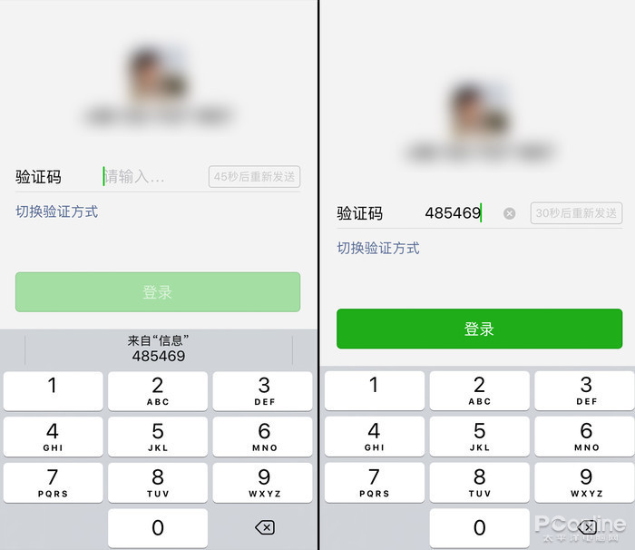 """iPhone XR深度评测:简配""""降""""价,不降的是高端定位的照片 - 32"""