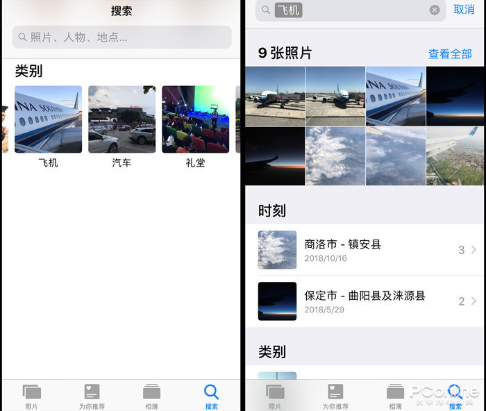 """iPhone XR深度评测:简配""""降""""价,不降的是高端定位的照片 - 31"""