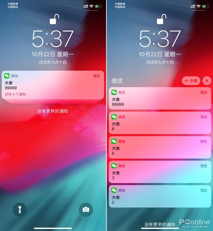 """iPhone XR深度评测:简配""""降""""价,不降的是高端定位的照片 - 29"""